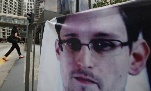 Edward Snowden Banner