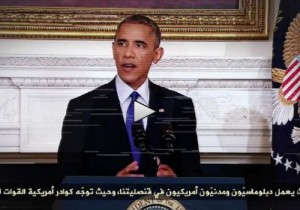 obama-james-foley-video